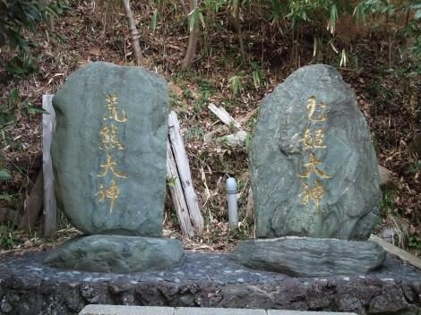 高取山(神戸市長田区)登山