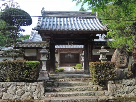 五峰山 光明寺 遍照院