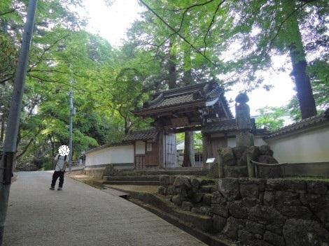 五峰山 光明寺 花蔵院