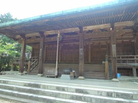 五峰山 光明寺 本堂