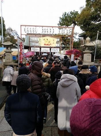 海神社で初詣