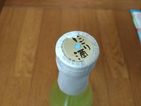 「おり酒」  太陽酒造