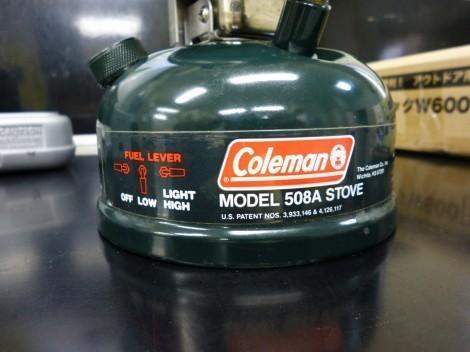 コールマン508A