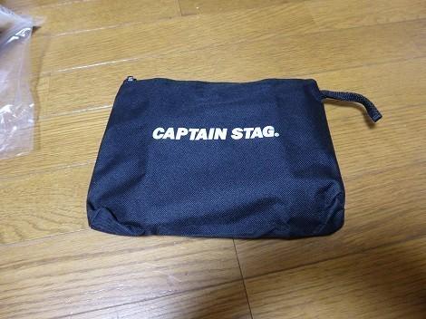 キャプテンスタッグ「カマド スマートグリル B6型」
