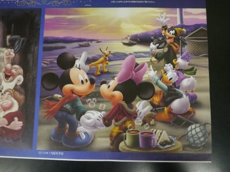 2015年、読売新聞額絵シリーズは「ディズニーキャラクターアートコレクション」