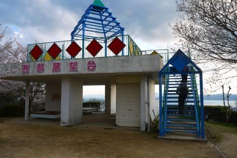 「鉢伏山〜旗振山〜須磨浦山上遊園」を低山ハイク