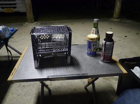 ソロキャンプ 奥山キャンプ場