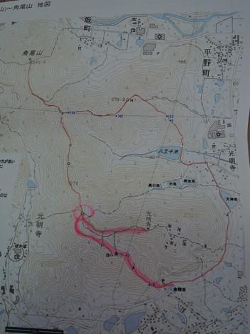 角尾山 「兵庫県西脇市」