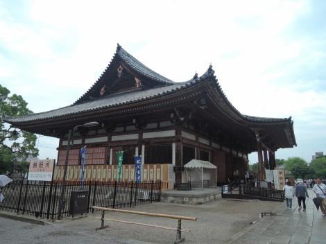 東寺 教王護国寺 食堂