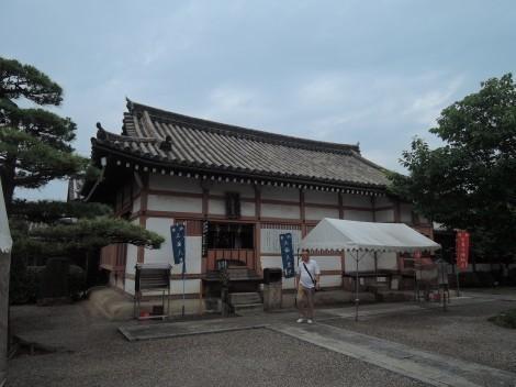 教王護国寺 (東寺) 大黒堂