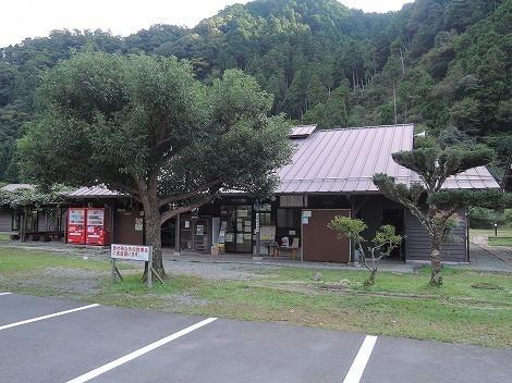 南光自然観察村