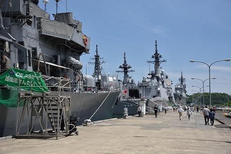 海上自衛隊舞鶴基地 北吸桟橋で護衛艦を見学