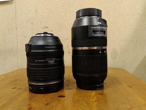 TAMRON(タムロン) SP 70-300mm F/4-5.6 Di VC USD (Model A005)