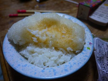PRIMUS (プリムス) ライテックトレックケトル&パンで炊飯