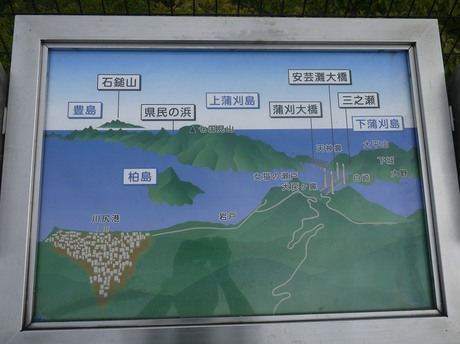 ハチマキ展望台 [広島県呉市]