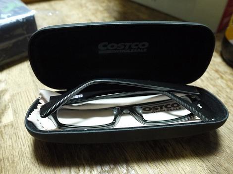 コストコでメガネ