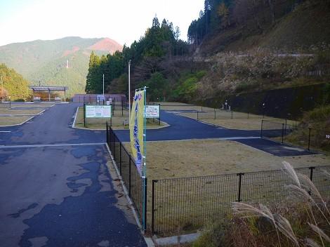 楓香荘 オートキャンプ場