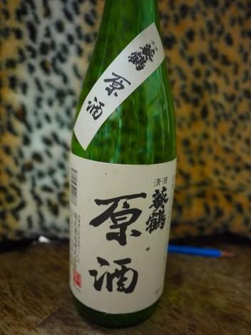 葵鶴 原酒  [稲見酒造]