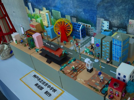 第13回 神戸っ子アートフェスティバル